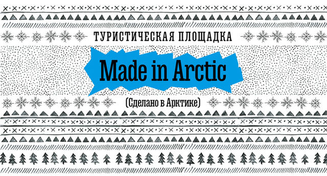Made in Arctic
