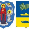 Minsk and Murmansk are sister cities