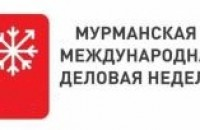 Business week «Murmansk international business week»