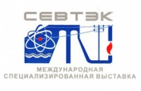 International exhibition «SevTEK»
