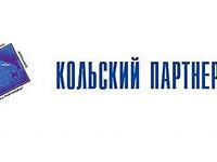 Business exhibition «Kola partnership»