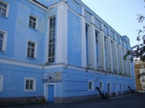 The Naval Museum of the Northern fleet