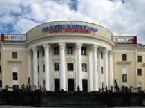 S.M.Kirov Murmansk regional Palace of Culture