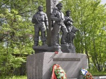 Monument to «Frontier Guards of The Arctic»