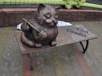 Monument to «Cat Semyon»